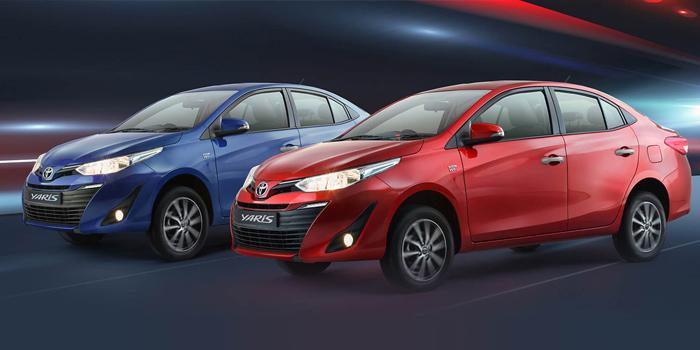 Brand New Toyota Yaris 2020 | Good Auto Blog
